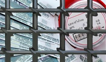 За игры с тарифами ЖКХ – уголовная ответственность